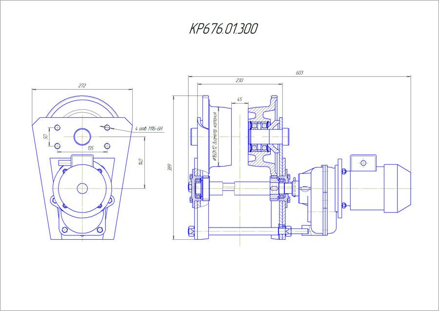 Мотор-редукторы-тип КР 676.